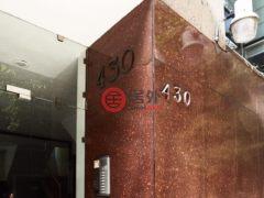 居外网在售墨西哥2卧4卫的房产MXN 11,400,000