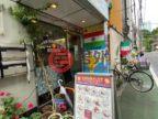 日本JapanTokyo的商业地产,港区東麻布2-12-4,编号54753462