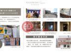 日本大阪府Osaka的房产,大国1丁目,编号54888224