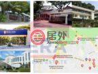 新加坡SingaporeSingapore的房产,Fourth Ave, 6 Fourth Ave,编号54508818