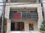 日本JapanOsaka的房产,戎本町,编号51763673