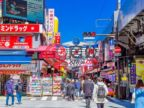 日本TokyoTokyo的房产,东京台东区浅草公寓1DK 5分钟地铁站,编号52709153