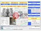 日本北海道札幌市的房产,Kita 12jo Higashi,编号52529379