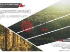 加拿大魁北克Val-des-Monts的土地,Chemin du Haut-Bois,编号48321737