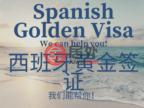 西班牙MálagaMarbella的房产,编号54998999