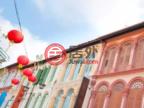 新加坡中星加坡新加坡的零售,厦门街,编号48500265