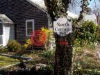 美国马萨诸塞州Brewster的商业地产,2553 Main street,编号47325932