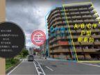 日本大阪府Osaka的房产,大阪市浪速区敷津西1丁目,编号56651714
