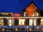 泰国普吉府Pa Klok的房产,Cape Yamu,编号57198721
