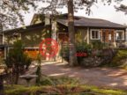 加拿大不列颠哥伦比亚省维多利亚的房产,192 Goward Rd,编号50414919