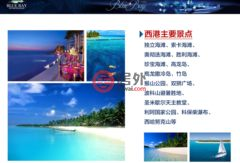 柬埔寨西哈努克市Sihanouk Ville的房产,Independence Beach,编号35689061