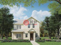 居外网在售美国新开发的新建房产USD 335,500起