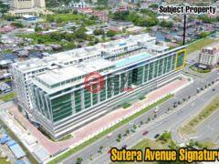 居外网在售马来西亚亞庇总占地417平方米的办公室