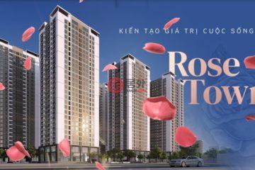 居外网在售越南Quận Hoàng Mai2卧2卫的房产总占地707平方米USD 88,000