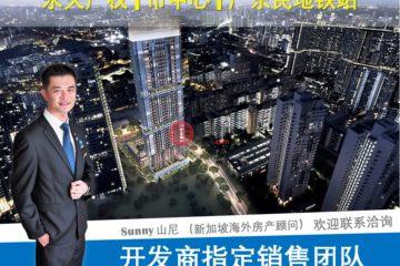 中星加坡房产房价_新加坡房产房价_居外网在售新加坡1卧1卫新开发的房产总占地6693平方米SGD 1,149,000
