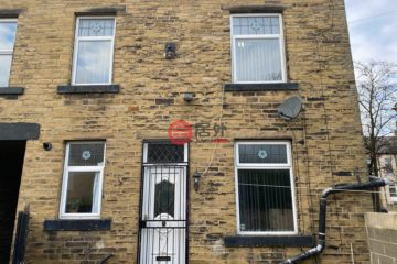 居外网在售英国3卧1卫最近整修过的房产总占地139平方米GBP 102,000
