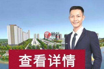 居外网在售越南2卧2卫新开发的房产总占地12700平方米USD 131,000