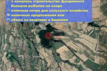 居外网在售吉尔吉斯斯坦Sokuluk总占地452000平方米的乡郊地产