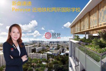 中星加坡房产房价_新加坡房产房价_居外网在售新加坡1卧1卫新开发的房产总占地16225平方米SGD 700,000