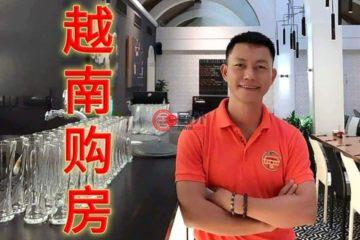 居外網在售越南Ho Chi Minh City1臥1衛的房產總占地7061平方米USD 200,000