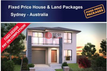 澳洲房产房价_新南威尔士州房产房价_悉尼房产房价_居外网在售澳洲悉尼4卧3卫新房的房产总占地316平方米AUD 819,900