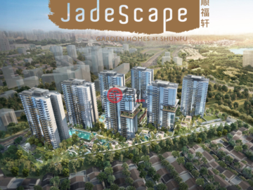 居外网在售新加坡新开发的新建房产