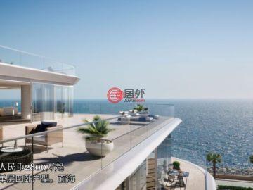 居外网在售阿联酋迪拜的新建房产总占地566平方米AED 15,000,000起