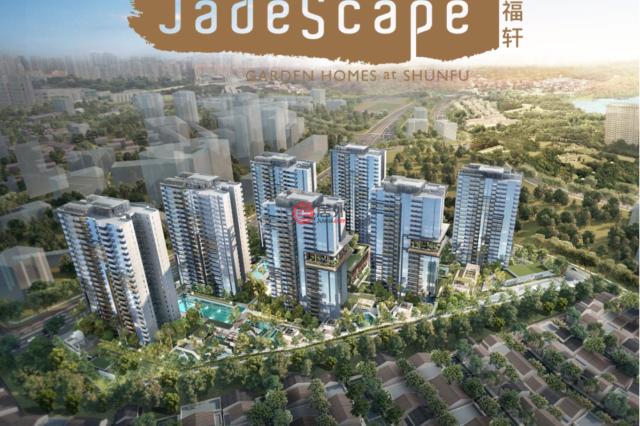 顺福轩 (JadeScape)