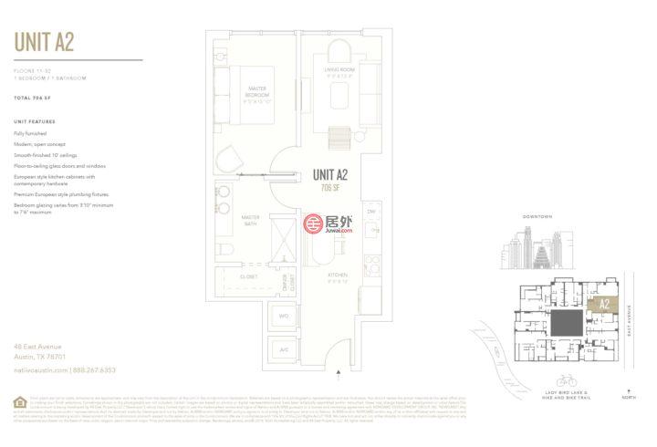 美国德克萨斯州奥斯汀的房产,48 East Ave #1509,编号53632896