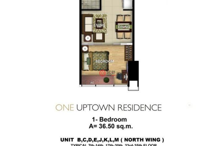 菲律宾National Capital Region达义市的房产,36th Street,编号54935198