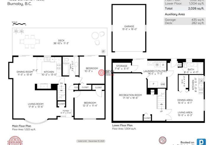 加拿大不列颠哥伦比亚省Burnaby的房产,4582 Sunland Place,编号59119879