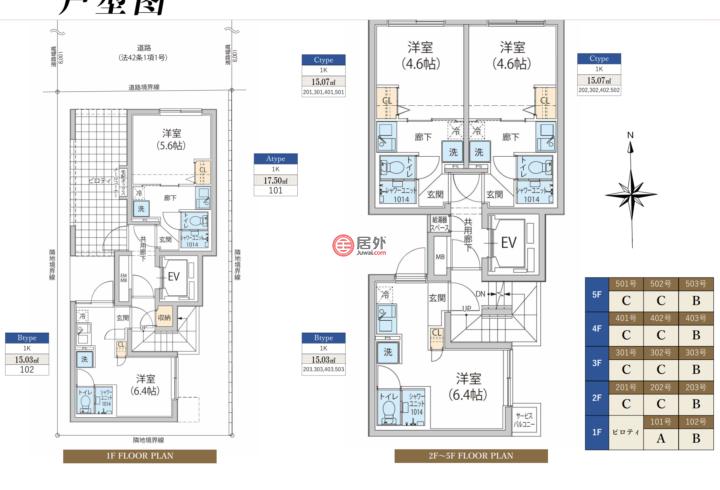 日本JapanTokyo的房产,编号56203010