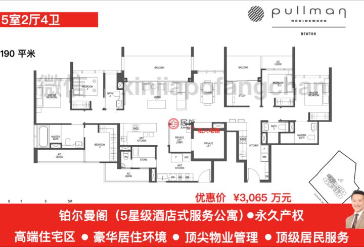 新加坡中星加坡新加坡的房产,18 Dunearn Road,编号53970430