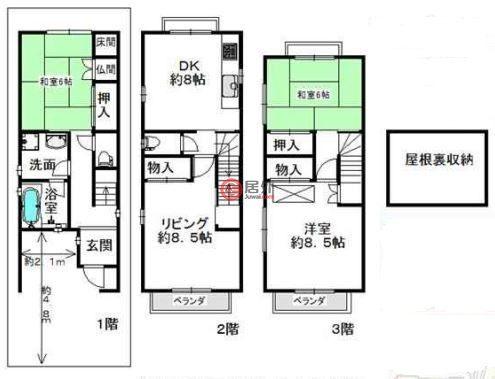 日本大阪府的房产, 大阪市鶴見区横堤4丁目,编号44779554