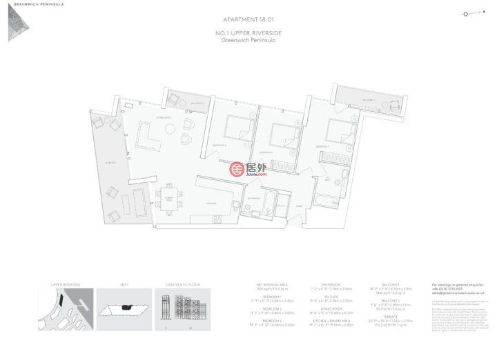 英国英格兰伦敦的商业地产,Cutter Lane,编号44119765