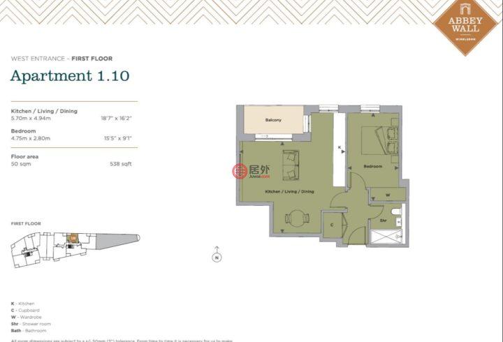 英国英格兰伦敦的公寓,Abbey Wall -1 bed, Wimbledon,编号60194345