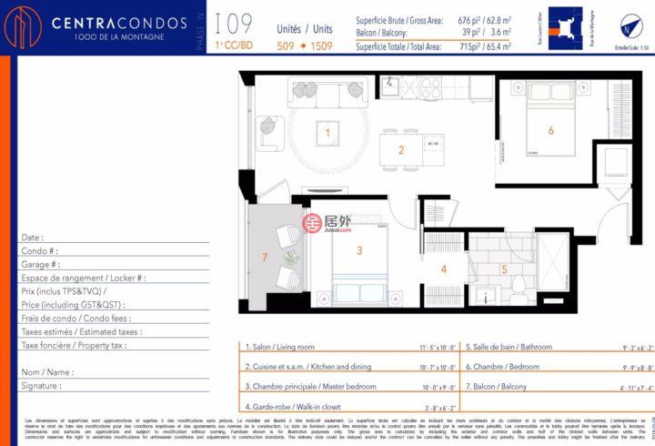 加拿大魁北克蒙特利尔的公寓,1000 Rue de la Montagne,编号39213395