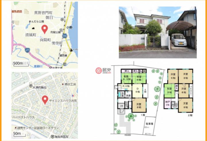 日本Tokyo Prefecture东京的房产,大津市向陽町 ,编号55710781