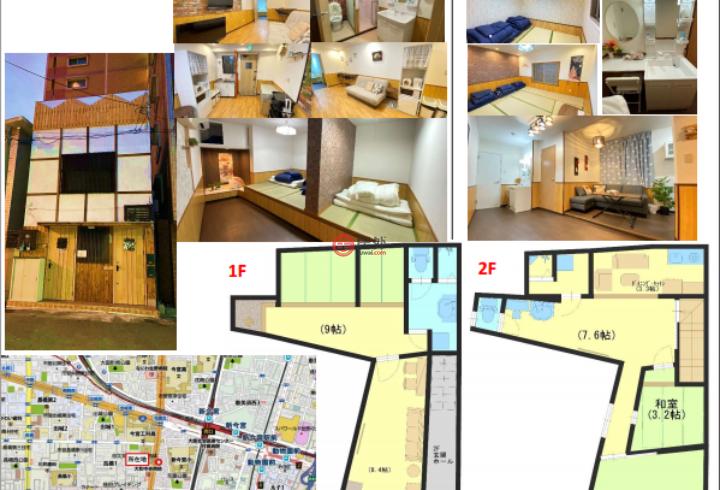 日本大阪府大阪市的房产,花園北2丁目6,编号55810883