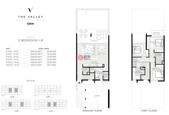 阿联酋迪拜迪拜的房产,伊甸山谷,编号56349406