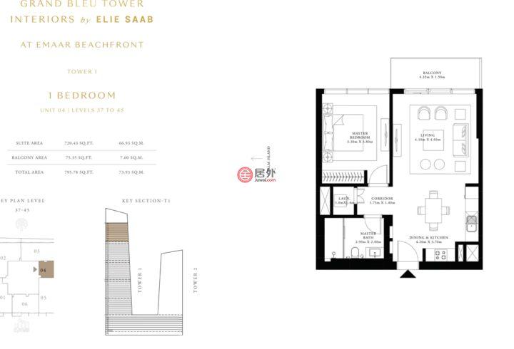 阿联酋迪拜迪拜的房产,伊玛尔海滨,编号55890921